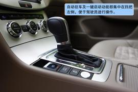 2012款一汽大众全新迈腾2.0TSI深度测试