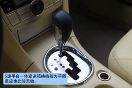 2012款瑞麒G5 2.0DVVT成都试驾