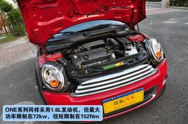 MINI Clubman One上海试驾组图