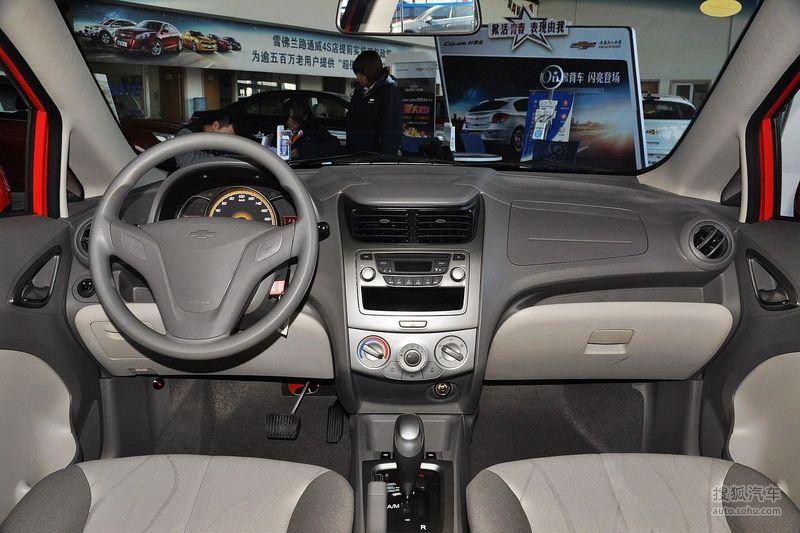 2013款雪佛兰赛欧三厢1.2 EMT理想版图片
