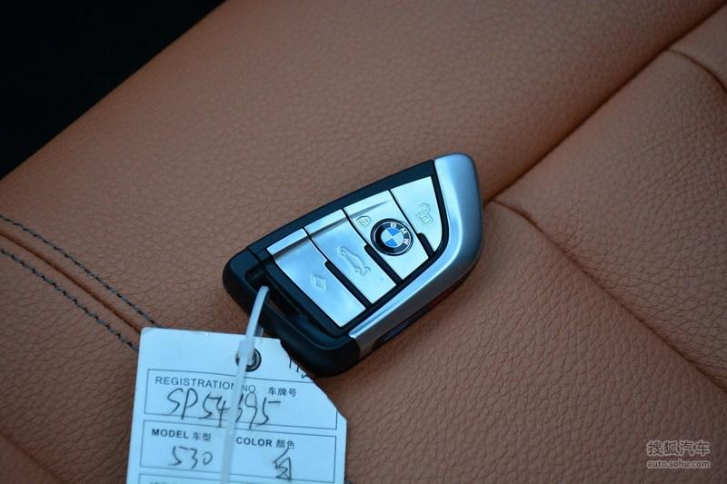 询底价看配置 2018款 宝马 改款 530li 领先型 m运动套装 - 汽车钥匙