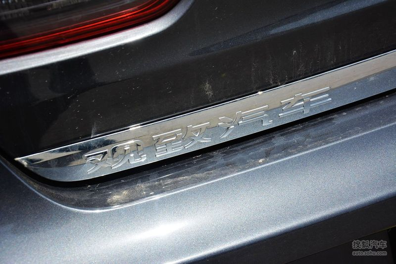 【观致观致3轿车图片】_2014款1.6L自动致建筑设计v轿车规范丁类厂房图片