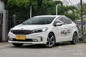 [济南]起亚K3降价2.62万元 现车优惠升级