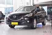 [贵阳]全新进口马自达CX-9到店 接受预定
