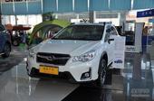[洛阳]斯巴鲁XV最高降价0.1万元现车销售