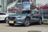 [西安]马自达CX-4最低14.08万元 价格稳