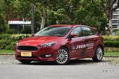 [无锡]福特福克斯降价2.2万元 少量现车!