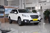 [杭州]斯巴鲁傲虎:售28.98万起 少量现车