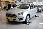 [武汉]福特福睿斯最高优惠2.7万 有现车!