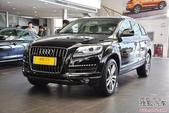 [十堰]2014款奥迪Q7可预订 订金:车价20%