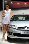 2011广州车展雪铁龙6号车模