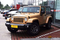 Jeep ����������