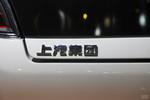 荣威E50广州车展实拍