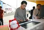 """2011上海车展最大的""""波""""动"""