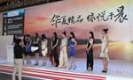 上海车展美女车模彩排提前亮相!