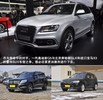 [Q5 2.0TFSI ]Q5