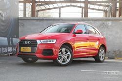 [长沙]奥迪Q3最高优惠7.16万元,有现车!