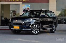 [台州]荣威RX8火热开售 售价16.88万元起