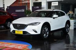 [苏州]马自达CX-4新车到店 火热预售中!