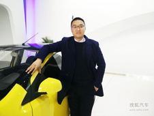 专注电动汽车 访众泰新能源部部长徐俨岩
