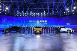 一汽-大众华北基地建成投产仪式在津举办