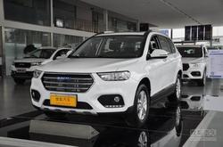 [上海]哈弗H6暂无现金优惠 售价8.88万起