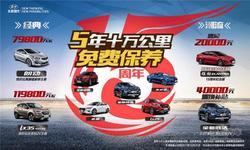 北京现代携朗动、IX35、领动、全新胜达送福利