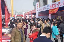 2016(第二届)宜昌三峡国际车展火爆收官
