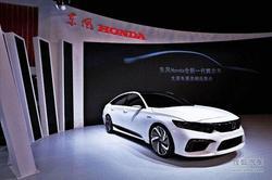 东风Honda全新概念车INSPIRE Concept亮相