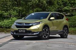 [天津]全新东风本田CR-V最低售16.98万起