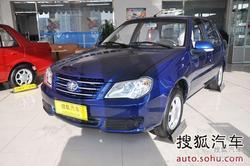 [天津]一汽夏利N3三厢预订优惠达0.2万元
