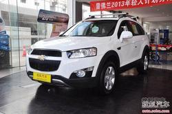 [锦州]新科帕奇全系优惠2.5万 现车充足