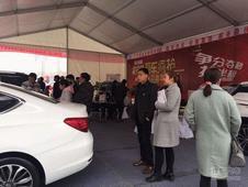 2017搜狐春季购车节完美落幕 商家有话说