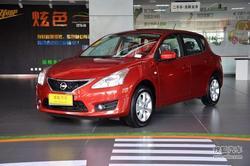 [银川]东风日产骐达最高降1.8万少量现车