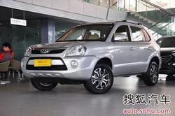[邯郸]北京现代途胜狂降4.5万 现车充足
