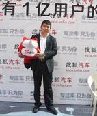 采访涌鑫集团副总裁许刚 涌鑫之众已营业