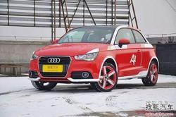 [十堰]进口奥迪A1全系优惠一万 现车供应
