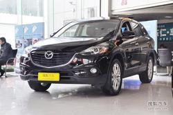 马自达CX-9现金优惠2万 现车不足 可预订