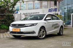 [杭州]吉利帝豪GL优惠1000元 最低7.78万