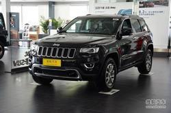 [鞍山]Jeep大切诺基降价4万元 现车充足!