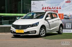 [杭州]宝骏310最低3.68万元起!少量现车