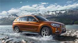 中顺津宝全新BMW X1上市发布会倒计时3天
