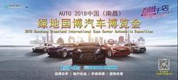 2018百城千店农行汽车节8月18号震撼来袭