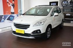 [新乡]标致3008购车优惠一万元 现车销售