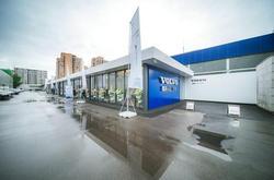 沃尔沃尊沃认证二手车标准展厅落户四川三和