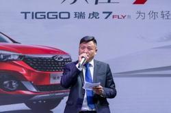 售8.59-11.39万元 瑞虎7 FLY款在南昌上市