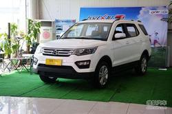 长安CX70部分优惠0.6万! 性价比高受欢迎