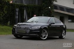 [杭州]奥迪A5最高优惠4.4万元!少量现车