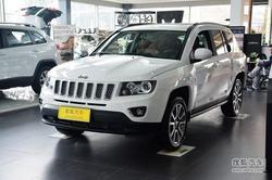 Jeep指南者最高现金优惠1.2万 现车充足!