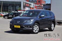 [湖州]东风本田CR-V最高降1万!现车销售
